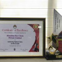 AWARD 2017-2018